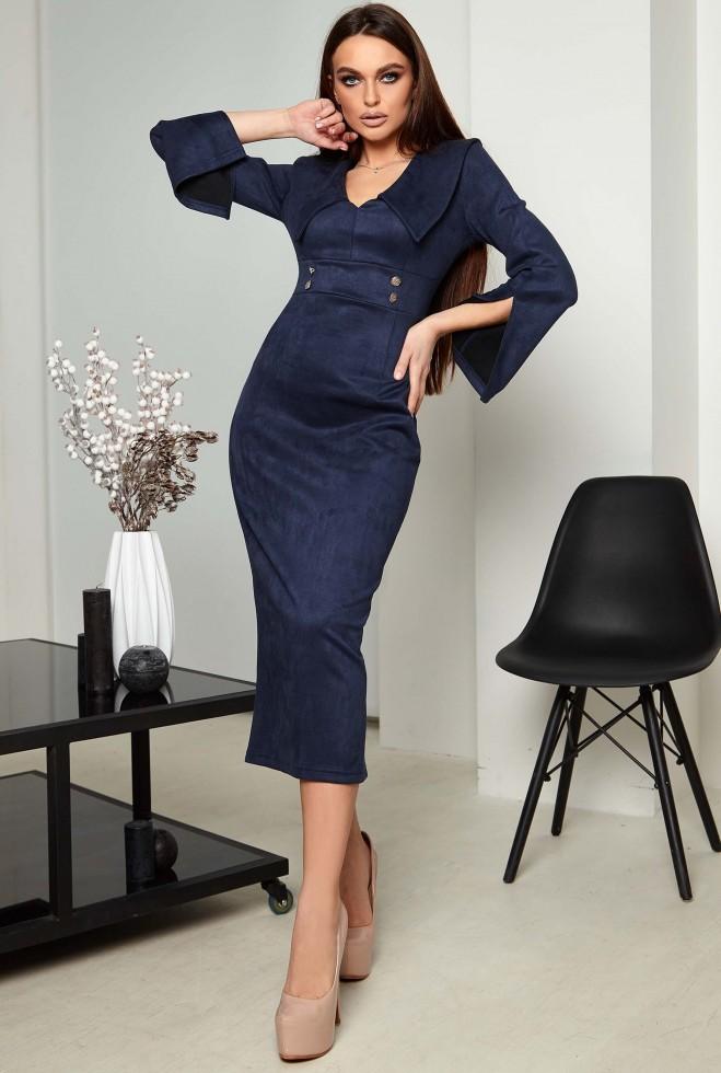 Платье Риана KPC тёмно-синий